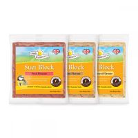 HARRISONS SUET BLOCK WITH INSECTS & SEEDS 300g